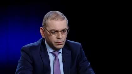 ГБР завершило следствие по делу Пашинского: детали