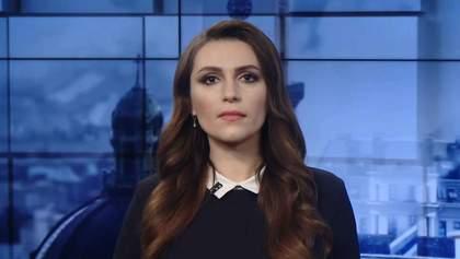 Випуск новин за 16:00: Повернення українців з Туреччини. Допомога від Світового банку