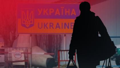 Повернення заробітчан в Україну: як пандемія вплинула на ринок праці
