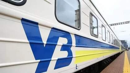 Співпраця Укрзалізниці з Deutsche Bahn призупинена: що відомо