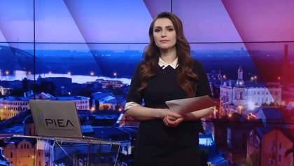 Підсумковий випуск новин за 18:00: Рада хоче звільнити Ситника. Головний фігурант справи MH17