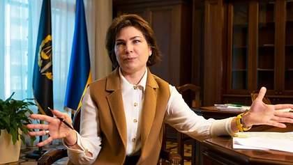 Суд зобов'язав НАБУ відкрити справу проти Ірини Венедіктової, – Стерненко
