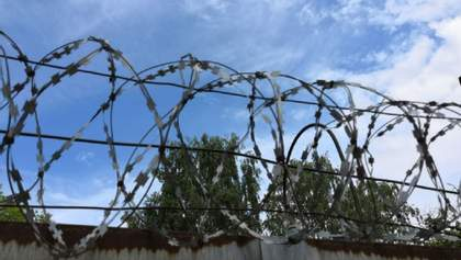 Уряд ініціює амністію 3 тисяч в'язнів через епідемію коронавірусу
