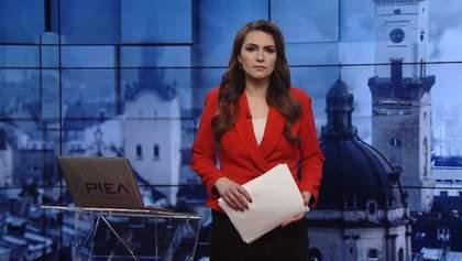 Випуск новин за 14:00: Засідання ТСК у справі Гандзюк. Нова лісова пожежа на Житомирщині
