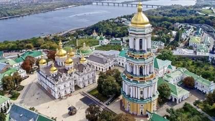 Зеленського закликали передати Києво-Печерську лавру Московського патріархату ПЦУ