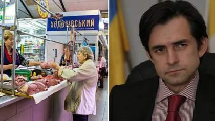 Головні новини 29 квітня: відкриття ринків, новий очільник податкової, база Wizz Air у Львові