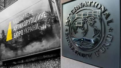 Україна втрачає імідж надійного міжнародного партнера, – банкір про наслідки війни проти НАБУ