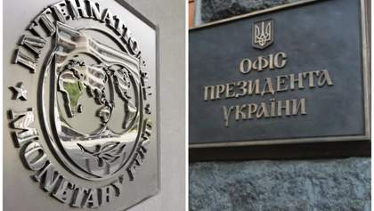 На Україну чекають проблеми: МВФ попередив ОПУ щодо змін закону про НАБУ та звільнення Ситника