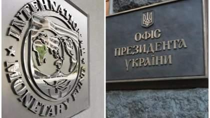 Украину ждут проблемы: МВФ предупредил ОПУ об изменениях закона о НАБУ и увольнении Сытника