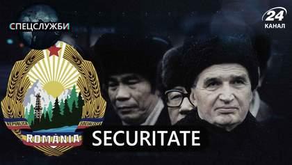 Террор агентов Чаушеску: как румынская спецслужба стала самой кровавой в Европе