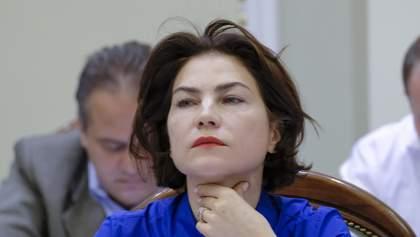 Венедіктова позбавила посад усіх прокурорів, які вели справу вбивства Катерини Гандзюк
