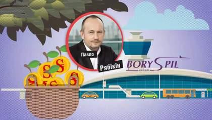 """Скільки заробляє гендиректор """"Борисполя"""": деталі у цифрах"""