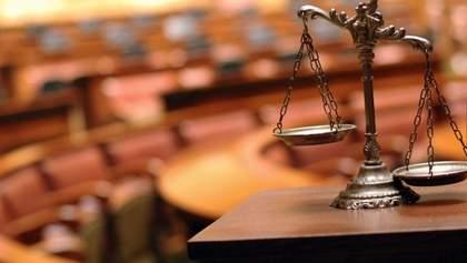 Махінації з майном Нацгвардії: підозрюваний проігнорував суд та отримав пів мільйона застави