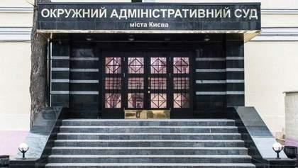 Окружной админсуд Киева признал, что ГПУ и НАБУ незаконно открыли дело против Писарука