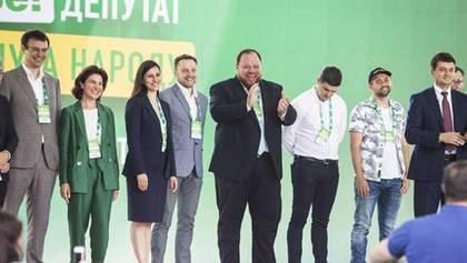 """В НАЗК подтвердили, что приостановило государственное финансирование партии """"Слуга народа"""""""