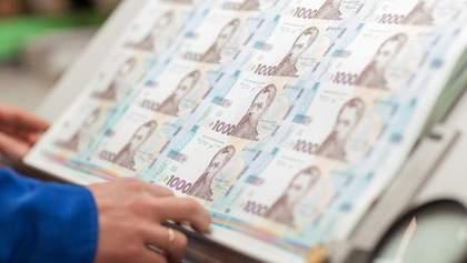 Дефицит бюджета 2020: будет ли печатать Украина деньги