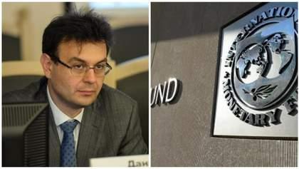 Как и когда Украина сможет избавиться от отношений с МВФ: мнение Гетманцева