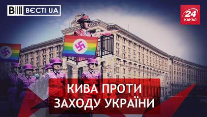 Вести.UA. Жир: Кива пригрозил Западной Украине. Саакашвили для Зеленского