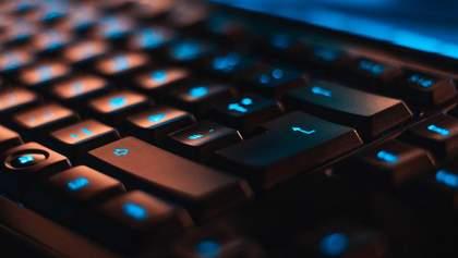 Під час карантину кількість шкідливих сайтів істотно зросла: експерти