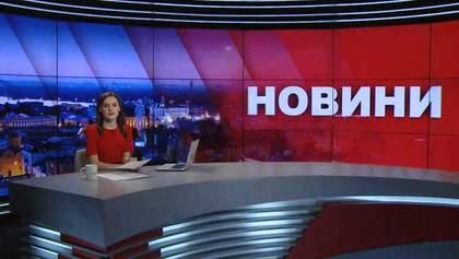 Підсумковий випуск новин за 21:00: Протест лікарів через зарплату. Прорив дамби в Узбекистані