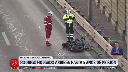 Пьяный аргентинский футболист устроил смертельное ДТП: видео трагедии