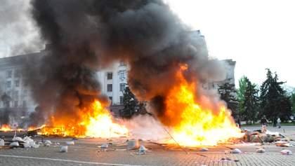 Шості роковини смертельних сутичок в Одесі: трагедія 2 травня у фото