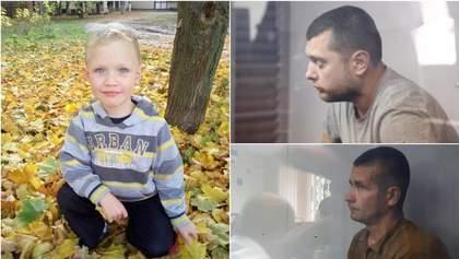 Убийство 5-летнего Кирилла Тлявова: СМИ сообщили, что двое подозреваемых уже на свободе