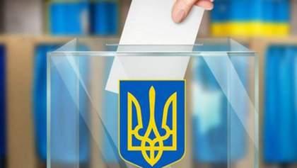 """Местные выборы 2020: в """"Слуге народа"""" исключают вариант с переносом даты"""