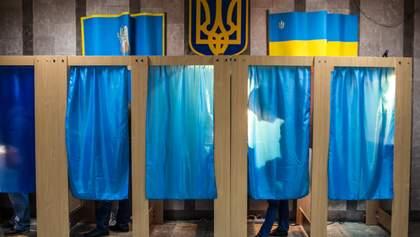 """""""Слуга народа"""" уже разворачивает штабы на местные выборы: когда начнется кампания"""