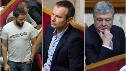 Дубінський, Вакарчук і Порошенко переважно голосують інакше, ніж їхні колеги по фракції, – ОПОРА