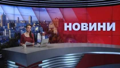 Выпуск новостей за 13:00: Падение крана в Германии. Водный коллапс в Житомире