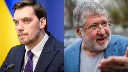 Коломойский просчитался, когда начал атаку на правительство Гончарука, – Лещенко