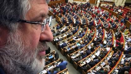 План Коломойского утопить Раду в спаме поправок провалился, – Лещенко