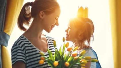 День матері 2020: коли відзначають свято в Україні