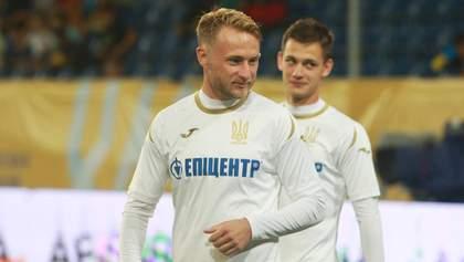 Забрала Крым, закрытый Донбасс: футболист сборной Украины объяснил, почему бы не поехал в Россию