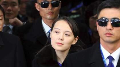Пропаганда и контрабанда: что известно о сестре лидера КНДР