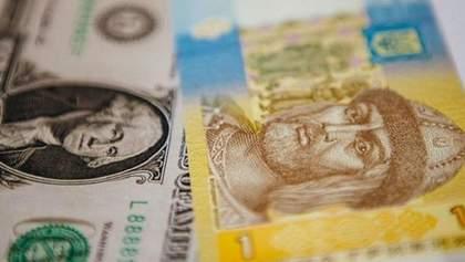 У НБУ пояснили, чому падає курс долара