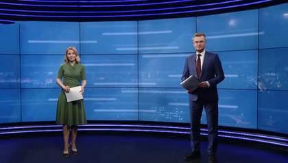 Про головне: Рейтинг Зеленського. Інфляція в Україні