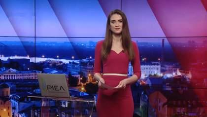 Итоговый выпуск новостей за 18:00: Продолжение карантина. Депутаты против рынка земли