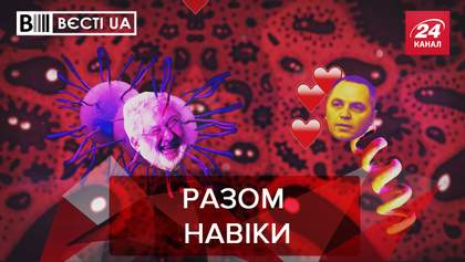 Вести.UA: Чувственные отношения Коломойского и Портнова. Тимошенко внезапно разбогатела