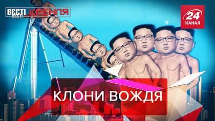 Вєсті Кремля: Секрет Кім Чен Ина. Парад Лукашенка