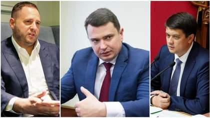 Ні в Раді, ні в Офісі Президента питання звільнення Ситника з НАБУ не розглядають