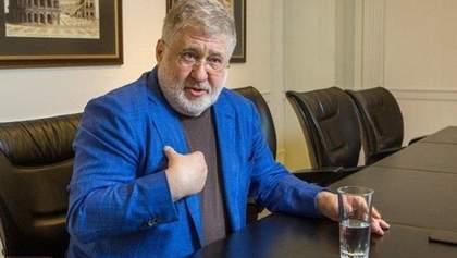 Бой с Коломойским: чего ждать, если украинцы проиграют