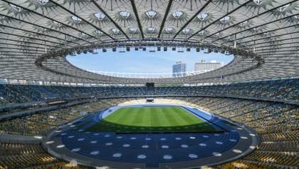 Сезон УПЛ офіційно запропонували дограти у Києві