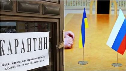 Главные новости 5 мая: карантин могут продлить и новая делегация Украины в ТКГ