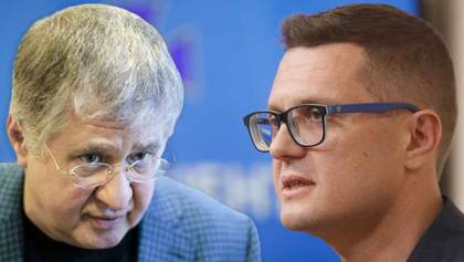 Підозра Коломойському від НАБУ: Баканов заблокував процес