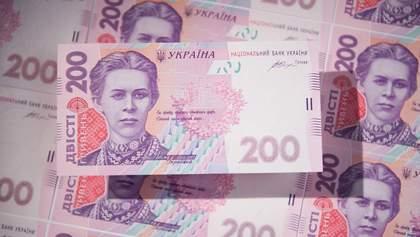 Курс валют на 6 травня: долар без змін, євро втратило 25 копійок