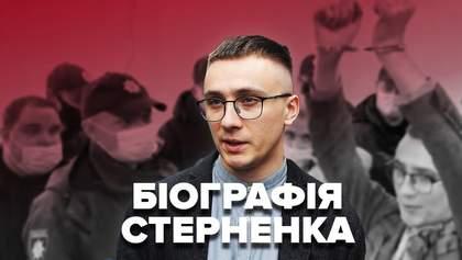 Сергей Стерненко: что известно об активисте и за что его осудили