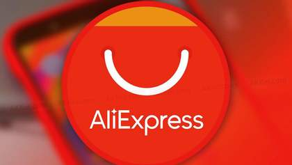 Цифра дня: за день українці замовляють на Aliexpress 2,6 тонни товарів