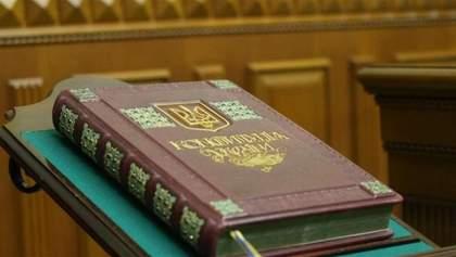 """Депутати попросили Конституційний Суд розтлумачити їм поняття """"гідні умови життя"""""""